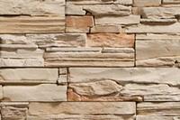 Дикий камень песчаник облицовочный 2 см, купить, заказать, Херсон, низкая цена, недорого, магазин, интернет-магазин