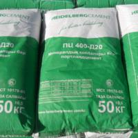 Цемент ПЦ-400 зеленый 50кг