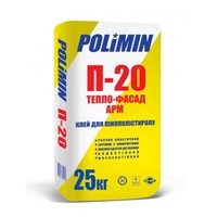 Клей для пенопласта Полимин П-20  25кг, купить, заказать, Херсон, низкая цена, недорого, магазин, интернет-магазин