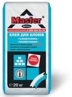 Смесь кладочная Мастер-Инстал 20 кг, купить, заказать, Херсон, низкая цена, недорого, магазин, интернет-магазин