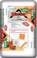 Шпаклевка цемент Мастер  ФАСАД финиш белая 20кг, купить, заказать, Херсон, низкая цена, недорого, магазин, интернет-магазин