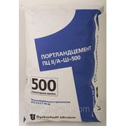 Цемент Ольшанка ПЦ-500, купить, заказать, Херсон, низкая цена, недорого, магазин, интернет-магазин