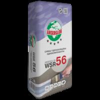 Смесь гидроизоляционная Анцерглоб WSR-56 25кг, купить, заказать, Херсон, низкая цена, недорого, магазин, интернет-магазин