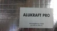 Теплоотражатель ALUCRAFT PRO, купить, заказать, Херсон, низкая цена, недорого, магазин, интернет-магазин