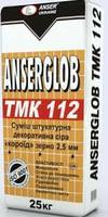 Смесь ТМК-112 короед серый Анцерглоб 25 кг, купить, заказать, Херсон, низкая цена, недорого, магазин, интернет-магазин