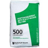 Цемент ПЦ-500 Одесса 25кг, купить, заказать, Херсон, низкая цена, недорого, магазин, интернет-магазин